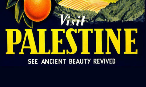 section of visit Palestine poster