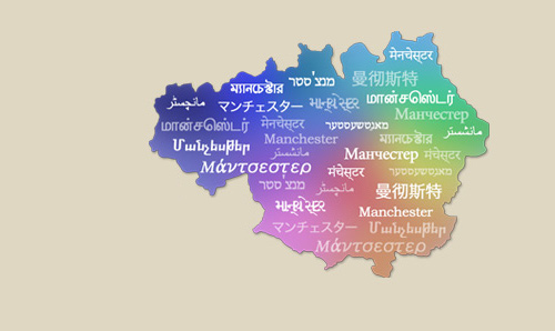 Map with writing in different languages