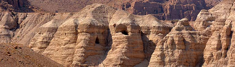 Qumran caves and rock formations