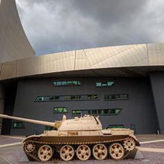 Tank outside building